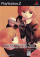 GUNSLINGER GIRL  Vol.1, Vol.2, Vol.3